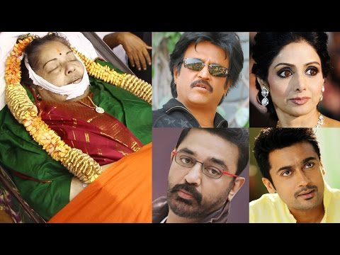 Celebrities tweets on J.Jayalalithaa demise | Touching