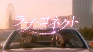 第2回渋谷TANPEN映画祭で公開されたブランデッドショートムービーの予告...
