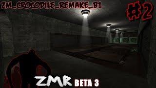 zm_crocodile_remake_b1 (#2) - Zombie Master: Reborn Beta 3