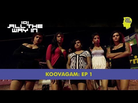 Koovagam Episode 1: The Hotel | 101 All The Way In | Unique Stories From India
