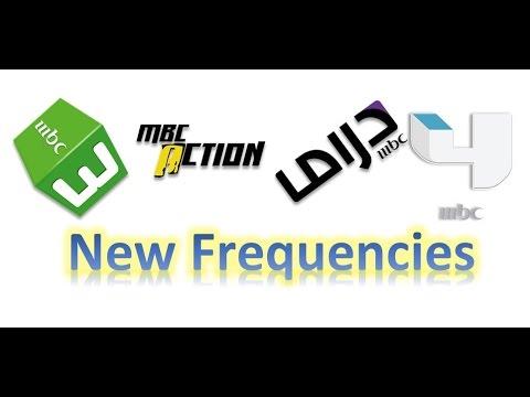 Nouvelle Fréquence De Mbc Tv Channel Frequency On Nilesat Arabsat