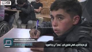 مصر العربية | أول مدرسة للتدريب المهني لمتضرري الحرب