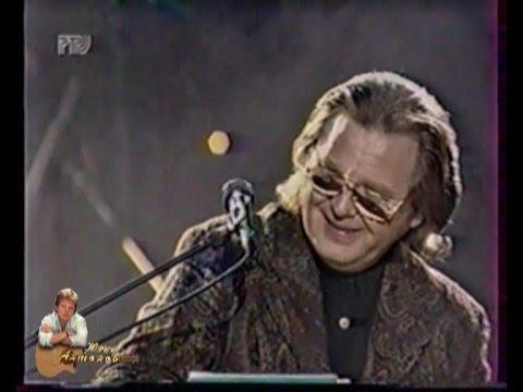 Юрий Антонов - Я вспоминаю. 1997