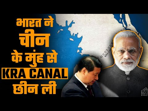India reversed China's ambitious Kra canal project in Thailand