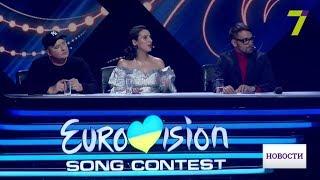 В Киеве состоялся первый полуфинал Национального отбора на «Евровидение-2018»