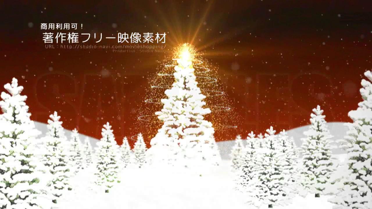 著作権フリークリスマス動画素材商用利用可能ツリー8 Youtube