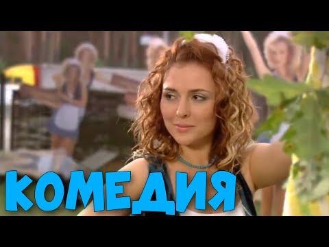 СМЕШНАЯ КОМЕДИЯ ДО СЛЕЗ! | Мама Напрокат | Русские комедии, фильмы HD