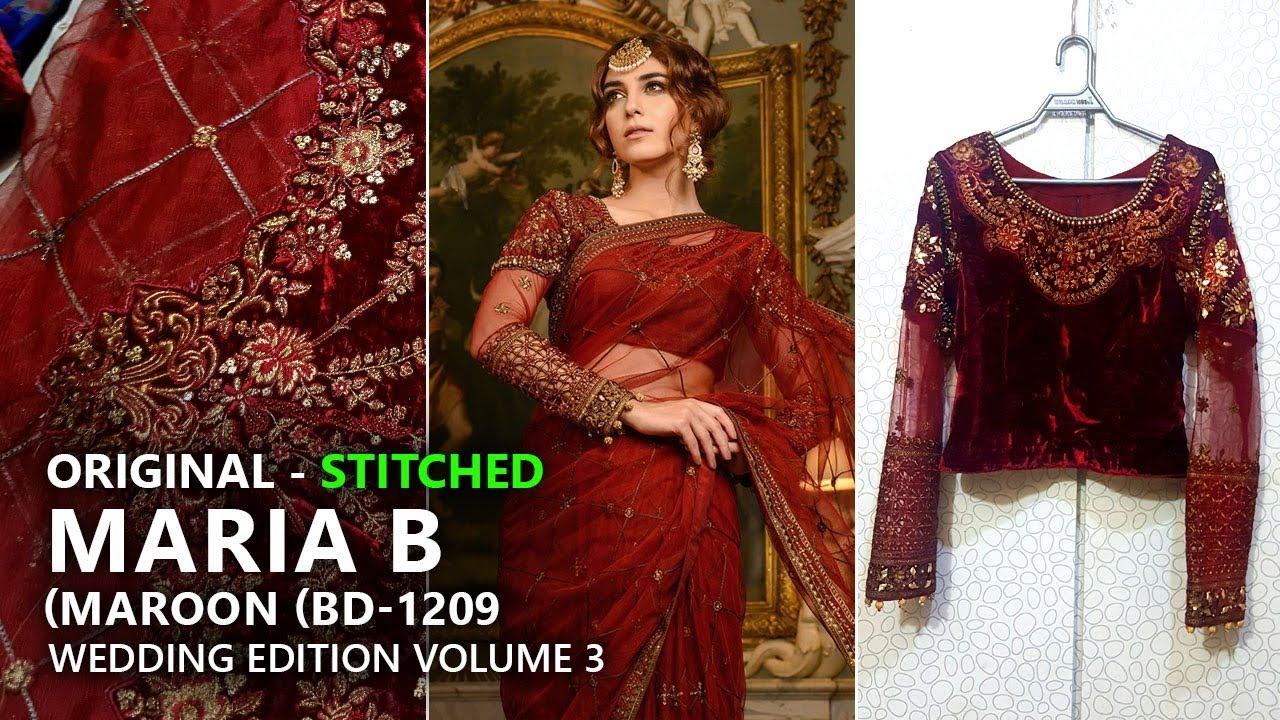 Maria B Wedding Collection 2017 Stitched Maroon Bd09 Saree Volume Maya 3 Modeling By Ali