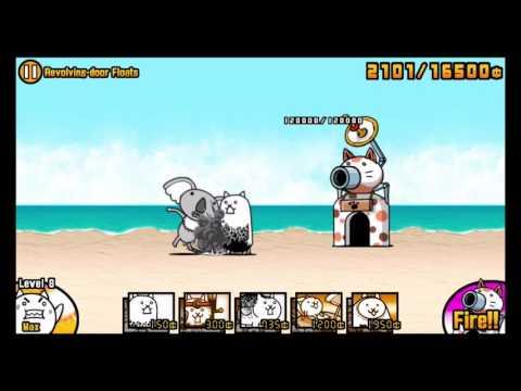 [3-Star] The Battle Cats - Revolving-door Floats
