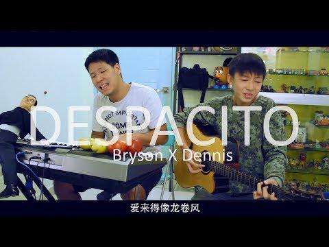 【DESPACITO恶搞版】Bryson feat. Dennis Lim 超爆笑翻唱!