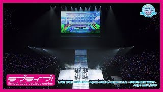 LOVE LIVE! SUNSHINE!! Aqours World LoveLive! in LA ~BRAND NEW WAVE~ Promotion Video