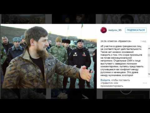 Массовая драка чеченцев