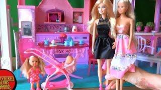 Сериал про куклу Барби, Барби и принцесса Штефания собираются на вечернюю прогулку