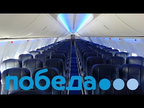 FLIGHT REPORT / POBEDA BOEING 737-800 / EKATERINBURG - ST PETERSBURG