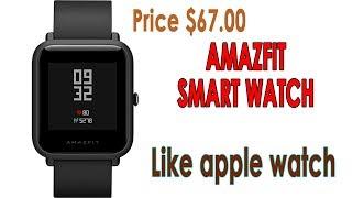 Amazfit Smart Watch review. English Version Smart Watch Xiaomi Huami Amazfit Bip GPS Gloness