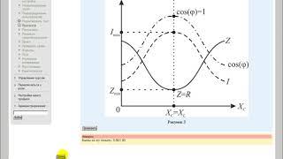 Внедрение электронных форм обучения на базе портала дистанционной поддержки учебного процесса