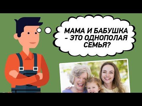 видео: МЫСЛИ, О КОТОРЫХ ТЫ НЕ ДОГАДЫВАЛСЯ #29