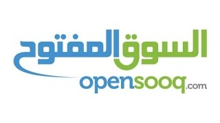 OpenSooq.com تطبيق وموقع السوق المفتوح