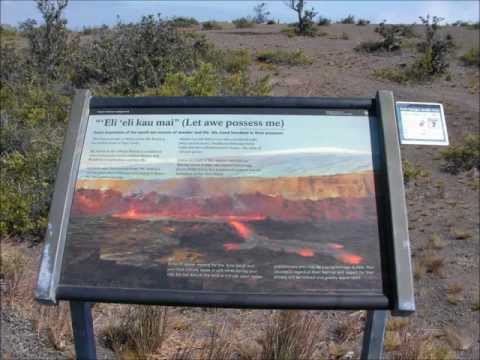 Volcanoes National Park, August 14, 2012