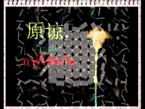 สนทนาภาษาจีนในชีวิตประจำวัน