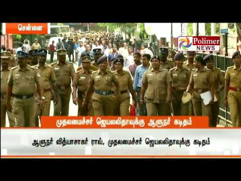 PM Modi's Letter to CM J Jayalalithaa to get well soon | Polimer News