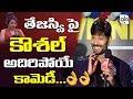 Kaushal Comedy On Tejaswi | Bigg Boss 2 winner Kaushal | Kaushal Army Celebrations | Alo TV Channel
