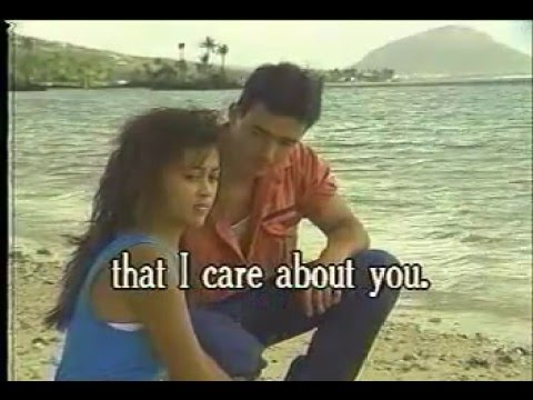 Hawaiian Karaoke - About You