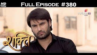 Shakti - 13th November 2017 - शक्ति - Full Episode