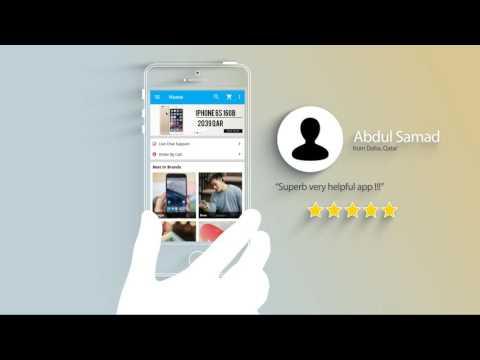 Qatar E-Commerce Application for Online Purchasing - قطر التطبيق للتسوق عبر الإنترنت