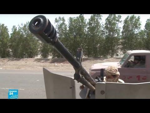 اليمن: المكاسب العسكرية ورقة ضغط قبيل دخول مفاوضات السلام!  - نشر قبل 2 ساعة