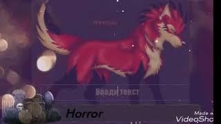 Я возвращаюсь в YouTube!|Картинки волков под песню Heathens|Horror|