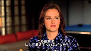 ロスト・ガール シーズン5 第13話