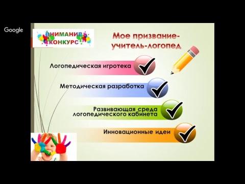 Индивидуальный образовательный маршрут дошкольника с ограниченными возможностями здоровья