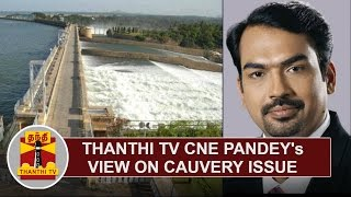 CNE Pandey's View on Cauvery Issue | Makkal Mandram