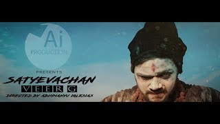 VEER-G | SATYEVACHAN | Ai FILMS PRODUCTION | 4K | OFFICIAL MUSIC VIDEO | 2018