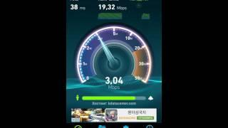 Корея мобил интернет 4G (LTE) тезлиги
