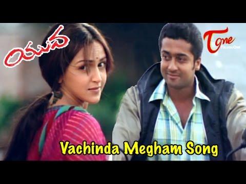 Yuva - Telugu Songs - Vachinda Megham