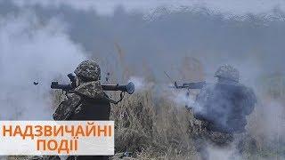 Российские боевики атакуют в местах разведения войск. Трое военных погибли, девятеро – ранены