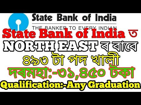 GOVT JOB OF NORTH EAST.State Bank of India (SBI) Recruitment 2018 –493 Junior Associate Vacancies.