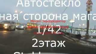 видео Peugeot автозапчасти в Апрелевке