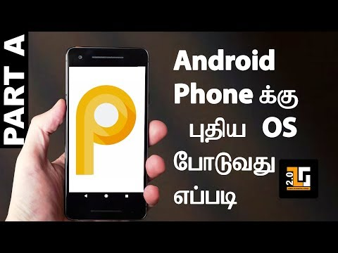 How To Install New Android OS | Part A | Tamil TechGuruji