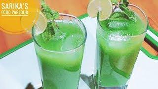 Instant Raw Mango Juice   कच्चे आम का शरबत   Raw Mango Drink   Kacche Kairi Ka Sharbat  Summer Drink