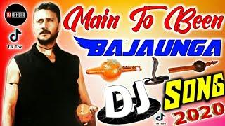 Main To Been Bajaunga[Dj Remix]Love Dholki Special Hindi Dj Song Remix By Dj Rupendra Style