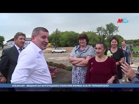Губернатор Андрей Бочаров обозначил точки развития Руднянского района