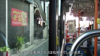 大阪市営バス2号系統(出戸バスターミナル→長吉城山→長吉長原東三丁目)