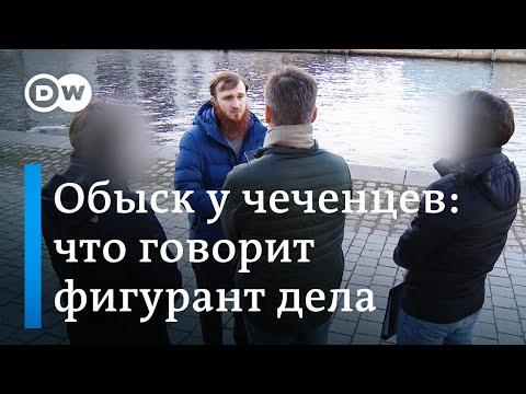 Обыски у чеченцев