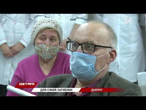 34 телеканал: У лікарні ім. Мечникова оглянули батьків, сестер та дружин воїнів, що загинули в АТО