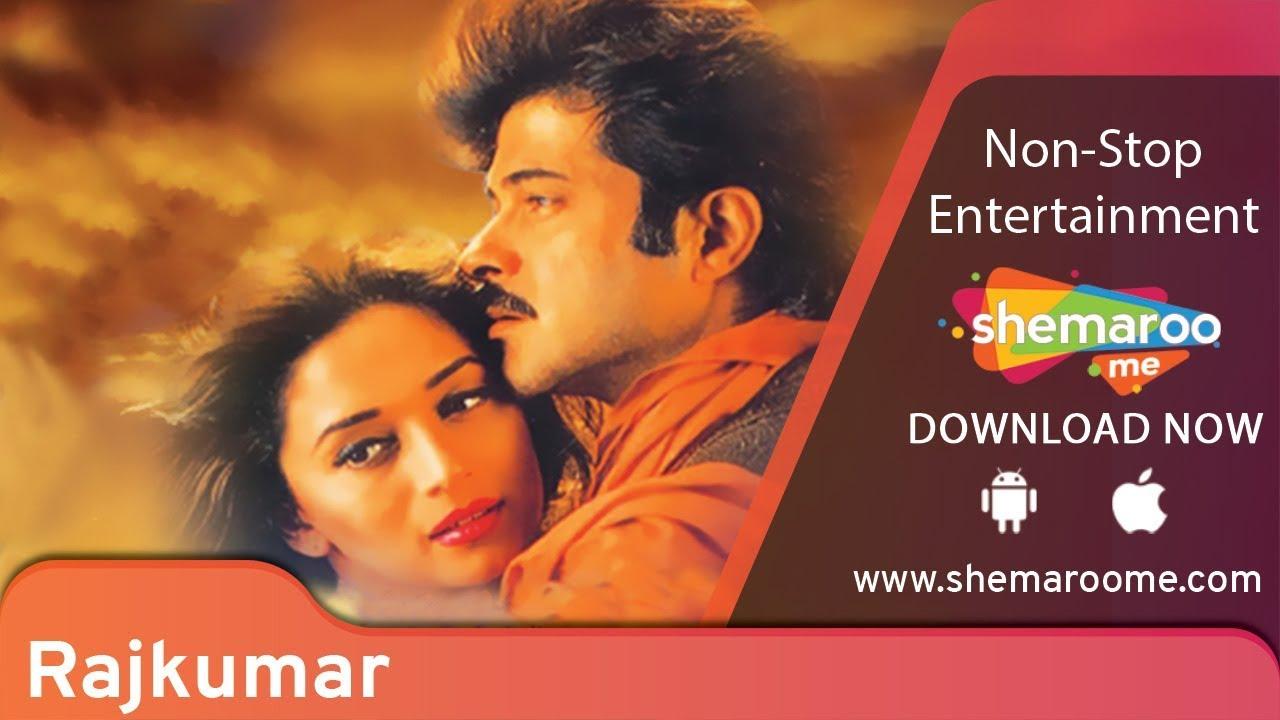 Download Rajkumar [1996] Anil Kapoor | Madhuri Dixit | Naseeruddin Shah | Hindi Romance Movie Scenes