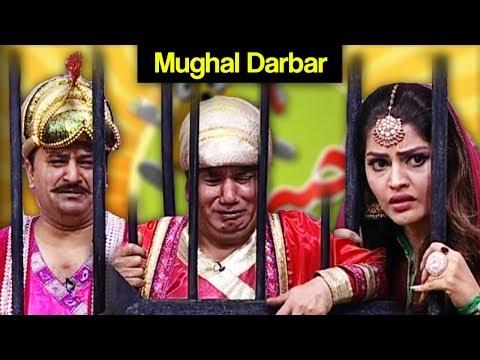 Khabardar Aftab Iqbal 29 July 2017 - Mughal Darbar - Express News