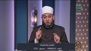 الشيخ خالد شعبان يوضح لنا إجابة سؤال الفيسبوك الخاص بمخرج حرف